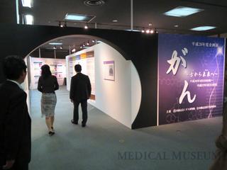くすり博物館05.jpg