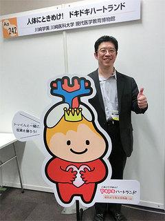 アゴラ中11森谷先生.jpg