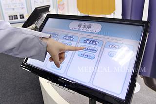 現代病タッチスクリーン.jpg