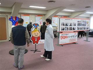 移動博物館_見学風景.jpg