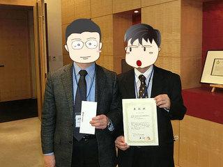 アゴラ賞受賞01.jpg
