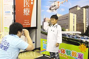 体験2017006.JPG