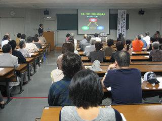 学園祭2012-医学講演会.jpg