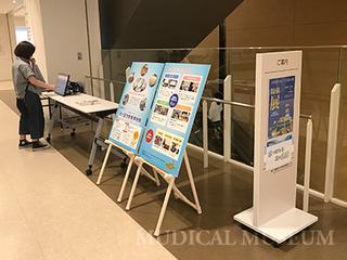 総合医療企画展02.jpg