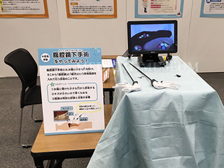 HANSHIN腹腔鏡.jpg